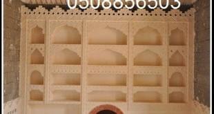 بالصور اجمل صور مشبات تراثيه صورمشبات 33 310x165