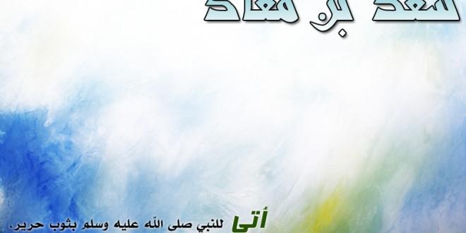 بالصور سعد بن معاذ لماذا اهتز له عرش الرحمن صور  حكم سعد بن معاذ f 660x330