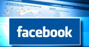 بالصور ماذا يعني نكز في الفيس بوك فيس بوك1 310x165