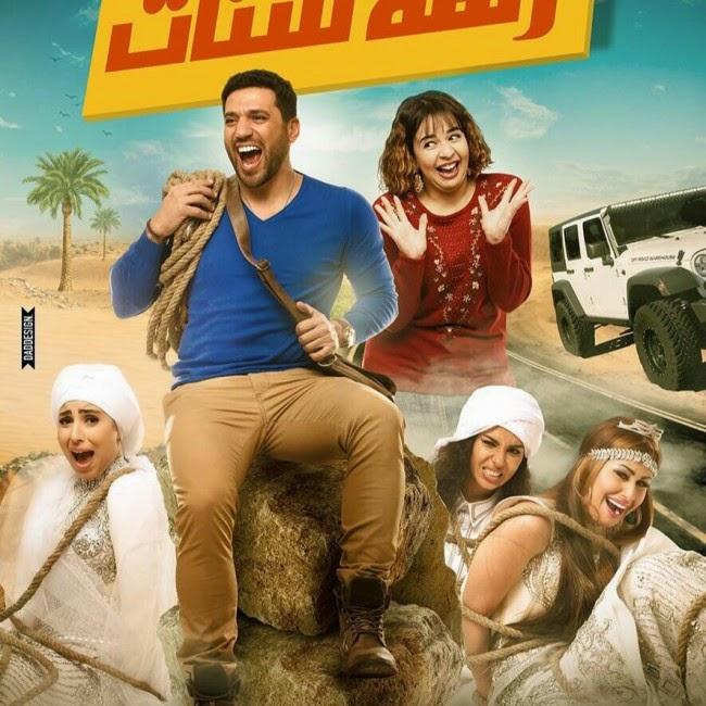 افضل موقع اغاني عربية