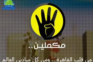 صوره تردد قناة الشرعية الاخير على النايل سات