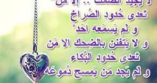 صوره صور وكلام من ذهب اكبر مجموعة حكم من واقع الحياة تفاؤل