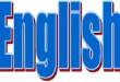 صور اريد ان اتعلم اللغة الانجليزية من الصفر