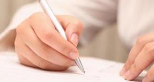 صوره كيف تكتب مقالة جيدة