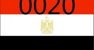 بالصور دليل مركزي لمفاتيح جمهورية مصر العربية 0020 310x165