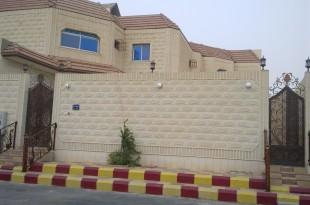صوره بيوت للبيع في حفر الباطن