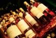 بالصور بحث عن الخمر واضرارمشروب يتناوله الانسان 03 110x75
