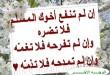 بالصور دعاء لاخيك المسلم يوم الجمعه 05 22 110x75