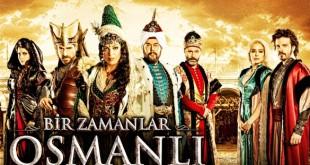 صورة مسلسل ارض العثمانيين الجزء الثاني