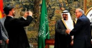 صوره الاصل في نسب ال سعود