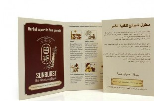 بالصور سن برست لنمو الشعر 100 genuine Original real result New sunburst hair growth 50ml 6 bottles fast hair growth 100 310x205