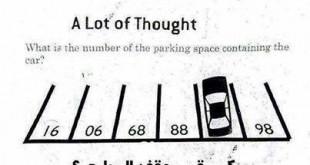 صوره لغز ماهو رقم موقف السيارة