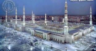 بالصور المساجد المفضلة عند الله 106915.imgcache 310x165