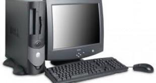 بالصور نبذة تاريخية عن الكمبيوتر 116771 310x165
