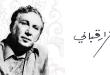بالصور مجموعة كلام نزار القباني 12.07.46 f0eeb3a395cf0e6c515b011441a6ae06 110x75