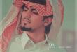 صوره رمزيات شباب سعوديين 2018
