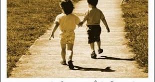 بالصور عبارات عن وفاء الاصدقاء كلمات حب روعه عن الصداقة 2019 1407091131142 310x165