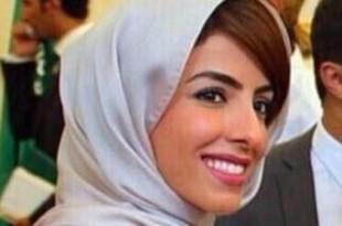 صوره نوف بن سليمان النمير اول عالمة سعودية في الوراثيات