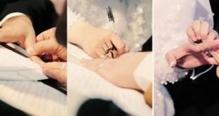 صورة دعاء للعروس قبل الزواج