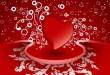 بالصور مسجات عيد الحب 2019 156371 110x75