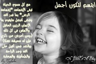 صوره صور حلوه مكتوب عليها كلام  كلمات حب