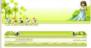 بالصور استايل تصميم اخضر جميل 1 1187631808 310x165