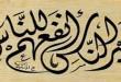 بالصور حب الناس في الاسلام 2014 635321353714349313 434 Inner 630x371 110x75