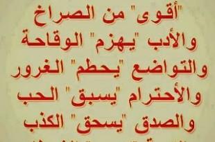 صوره جمل جميلة معبرة عن الحياة