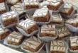 بالصور حلويات جزائرية لعيد الاضحى 216319 110x75