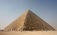 بالصور عجائب وغرائب العالم في الصور 220px Kheops Pyramid