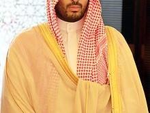 بالصور الامير محمد بن سلمان 220px Mohammed Bin Salman al Saud2 220x165