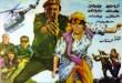 بالصور قصة فيلم النمر والانثى 226px Al Nemr Wal Ontha Poster 110x75
