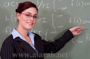 صوره ما هو تعريف المعلمة