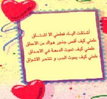 بالصور كلام حب وغرام جزائري 2604 221x205