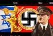 صور كلام هتلر عن اليهود