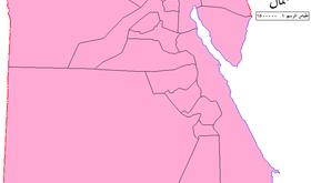 صوره معلومات مختلفة عن محافظة المنوفية