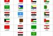 بالصور اعلام دول العالم واسمائها بالعربي 3042139 max 110x75