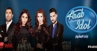 بالصور عرب ايدول الذي يبث على قناة ام بي سي 312081 310x165