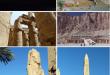 بالصور تلت اثار العالم 320px PONTY Collage Luxor 110x75