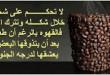 بالصور الحكم على الناس بالظاهر من اصول الاسلام 393425038 110x75