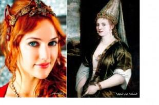 صوره زواج السلطانة هيام من السلطان سليم