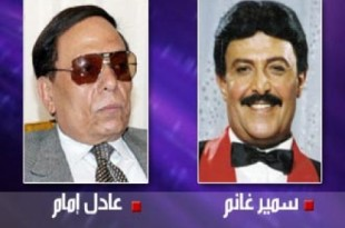 صوره افلام عادل امام وسمير غانم