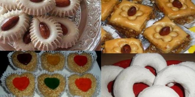 صور طريقة صنع جديد الحلويات الجزائرية