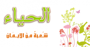 صور شعر عن قلة الحياء بعض الابيات الشعريه عن الحياء