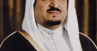 صوره تاريخ ميلاد الملك فهد بن عبدالعزيز