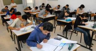 صور جدول امتحانات الترم الاول