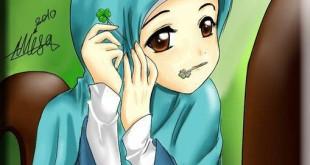 صور صور مكتوب عليها مسلمة وافتخر