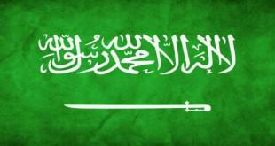 بالصور صور علم السعودية الجديد 6764.png 310x165