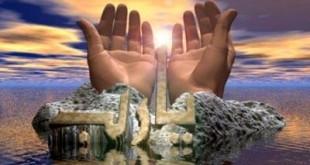 صوره دعاء الاستفتاح بداية الصلاة