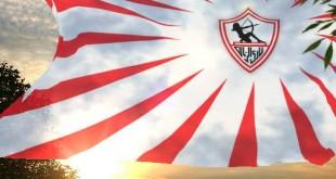 صور صور علم الزمالك اطارات وفريمات شعار نادي الزمالك للفيس بوك